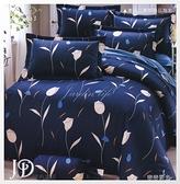 單人兩用被床包組/純棉/MIT台灣製 ||戀戀鬱金||藍紅2色