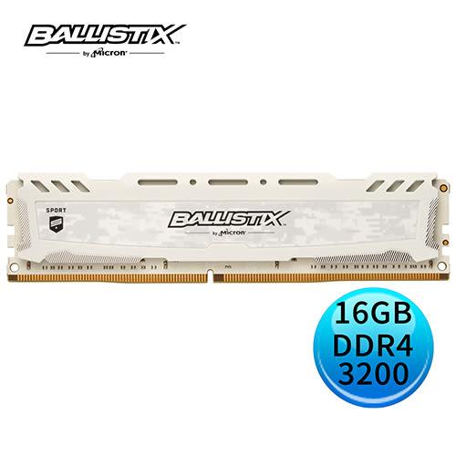 Micron Ballistix Sport LT 競技版 DDR4 3200/ 16GB RAM 超頻記憶體 白色散熱片 BLS16G4D32AESC