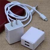 5V-2.4A充電器頭充電頭手機通用充電寶充電插頭雙USB快速蘋果安卓