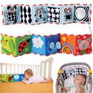 嬰兒雙面黑白彩色床圍床圍掛飾色彩認知- 預購