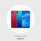 【送6好禮】HUAWEI Y7 Pro 2019 【LMALL】
