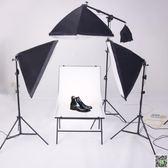 攝影燈拍照補光燈拍攝臺LED小型攝影棚套裝產品靜物專業拍照道具拍攝器材 MKS 歐萊爾藝術館