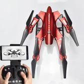 折疊無人機航拍高清專業智慧充電定高遙控飛機四軸飛行器航模玩具【全館免運好康八五折】