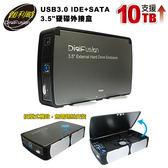 [哈GAME族]免運費 可刷卡 伽利略 DigiFusion IDE&SATA 硬碟外接盒 USB 3.0 35C-U3IS 支援Win10