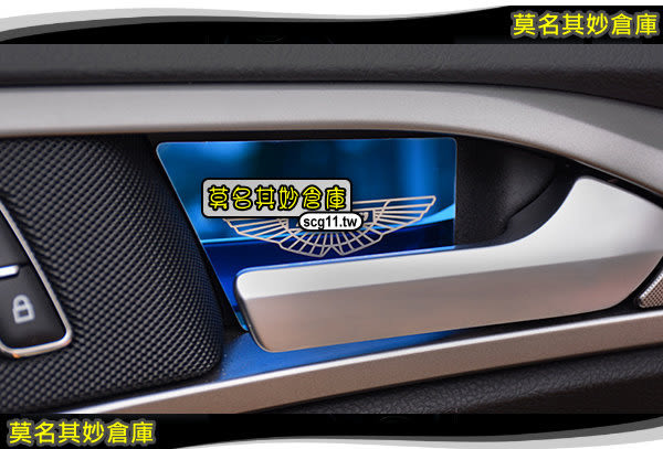 莫名其妙倉庫【DS036 不鏽鋼內門碗亮片】內門把手 金屬質感 運動風格 三色可選 New MONDEO MK5