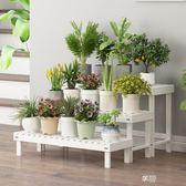防腐實木質花架子陽台單個花台室內外多層多肉綠蘿客廳家用花盆架ATF  享購