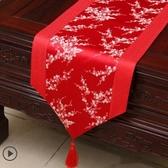 桌旗中式田園桌旗桌布茶幾布床旗柜旗桌墊長餐桌布歐式布藝 聖誕交換禮物