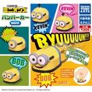 全套5款【日本正版】小小兵 大頭迴力車 扭蛋 轉蛋 迴力車 玩具車 神偷奶爸 minions - 889394