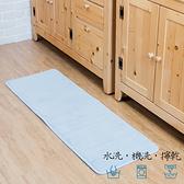 地墊 床邊墊 走道墊【免運】 長條紋地毯 腳踏墊 記憶 室內地墊 踩踏墊【E016】