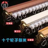 窗簾杆窗簾軌道加厚靜音滑輪直軌頂裝側裝暗軌鋁合金單軌滑道導軌100cm
