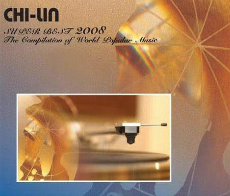 2008 響韻嚴選 雙CD (音樂影片購)