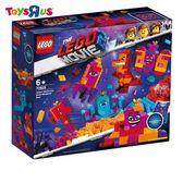 玩具反斗城 LEGO樂高 70825  樂高玩電影2  Queen Watevra's Build Whatever Box!