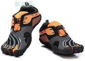 五指鞋vibram  攀巖鞋 【藍星居家】