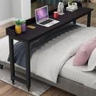 電腦桌床上小桌子簡易書桌家用