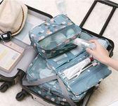 ♚MY COLOR ♚加大加厚盥洗包旅行收納包有蓋防潑水加厚旅行組化妝包洗漱包~N26 ~
