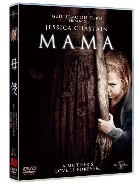 母侵 DVD(購潮8)