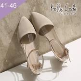 大尺碼女鞋-凱莉密碼-時尚潮品金邊瑪莉珍中空尖頭平底鞋1cm(41-46)【BDB1】米色