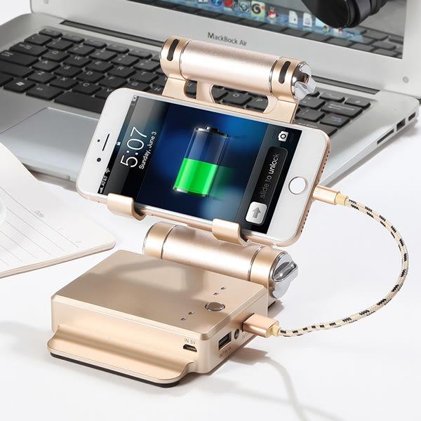 【Miss Sugar】《追劇神器》懶人支架二合一行動電源手機通用變形金剛支架 多色