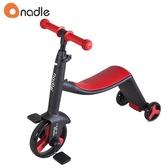 【南紡購物中心】奧地利【Nadle】三合一多功能三輪滑步/板車-紅色
