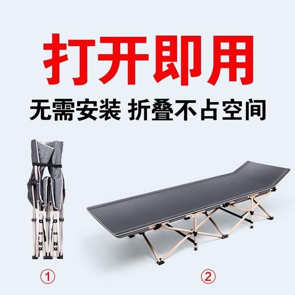 多功能家用摺疊床單人辦公室簡易行軍陪護成人午休躺椅午睡床便攜WD