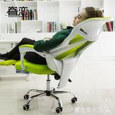 眷戀電腦椅家用辦公椅人體工學網布椅擱腳椅子老板椅職員椅  圖拉斯3C百貨