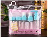 化妝裝瓶子旅行套小品小瓶裝分瓶裝