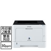 EPSON A4黑白商用雷射網路印表機  AL-M220DN【上網登錄送 7-11$500元 商品卡】