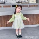 女童洋裝春秋寶寶洋氣裙子韓版秋款兒童小童假兩件拼接紗裙秋裝 艾瑞斯
