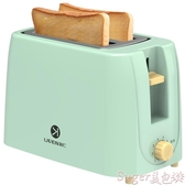 麵包機利仁烤面包機家用片多功能早餐小型三明治多士爐壓全自動土吐司機 220v交換禮物