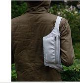 小防盜隱形腰包超薄男女款運動貼身跑步手機包旅游護照【小梨雜貨鋪】