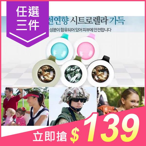 【任選3件$139】韓國DS Wing STOP長效防蚊扣1入(顏色隨機)【小三美日】