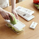 懶角落 廚房多功能切菜器土豆絲蘿卜切片刨絲器擦絲器蒜泥器