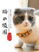【春季上新】景泰藍寵物鈴鐺項圈小貓咪狗狗金毛泰迪鈴鐺裝飾品項鍊帶鈴鐺項圈