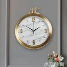 北歐鹿頭鐘表純銅掛鐘客廳家用時尚創意歐式簡約靜音輕奢時鐘掛牆 NMS小艾新品
