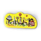 【收藏天地】台灣紀念品*軟膠冰箱貼-台灣三寶之景點