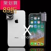 廣角鏡頭 iphoneXS廣角微距魚眼偏光專用鏡頭連接器 蘋果x金屬夾子攝影裝備  維多
