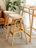北歐創意吧臺椅子現代簡約升降酒吧實木前臺椅家用吧凳時尚高腳凳YXS小宅妮