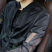 夏季防曬衣男士超薄透氣夾克外套韓版潮流青少年大碼鏤空衣服
