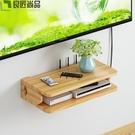 電視墻置物架實木路由器收納壁掛架子客廳臥...