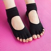 專業瑜珈襪耐磨防滑五趾襪露背露趾純棉舞蹈運動吸汗襪子 至簡元素