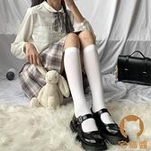 學生制服長襪子天鵝絨小腿襪絲襪中筒襪子女薄款長筒襪【宅貓醬】