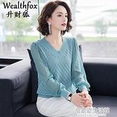 t恤衫女2020秋季新款韓版寬鬆v領純色紗袖短款上衣長袖針織衫外搭  聖誕節免運