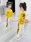 女童夏裝網紅套裝2020新款洋氣兒童夏季運動時髦女孩短袖潮大童裝 童趣屋