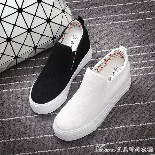 夏季新款帆布鞋布鞋內增高女鞋子小白鞋厚底百搭黑白色懶人鞋艾美時尚衣櫥