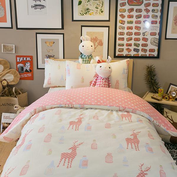 Deer粉色星星 K4 kingsize床包雙人兩用被4件組 四季磨毛布 北歐風 台灣製造 棉床本舖