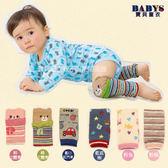 童襪 襪套 韓版 卡通 彩繪  塗鴉 棉質 舒適 六款  寶貝童衣