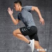運動套裝男夏季短袖速干跑步服健身房春秋薄款短褲籃球運動衣服裝『潮流世家』