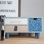 桌面收納盒抽屜式辦公整理盒簡約首飾化妝品護膚品塑料防塵置物架 卡布奇诺