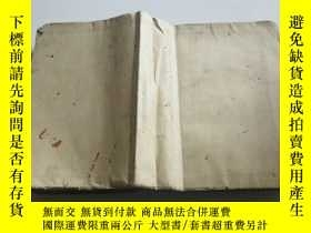 二手書博民逛書店GENERAL罕見HISTORY(英文,無書皮, 不好)Y200