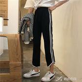 休閒褲 女裝韓版寬鬆側條紋九分褲闊腿褲休閒學生高腰顯瘦直筒褲長褲 樂芙美鞋
